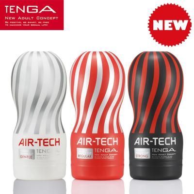 Cốc thủ dâm Tenga Air tech kích dục